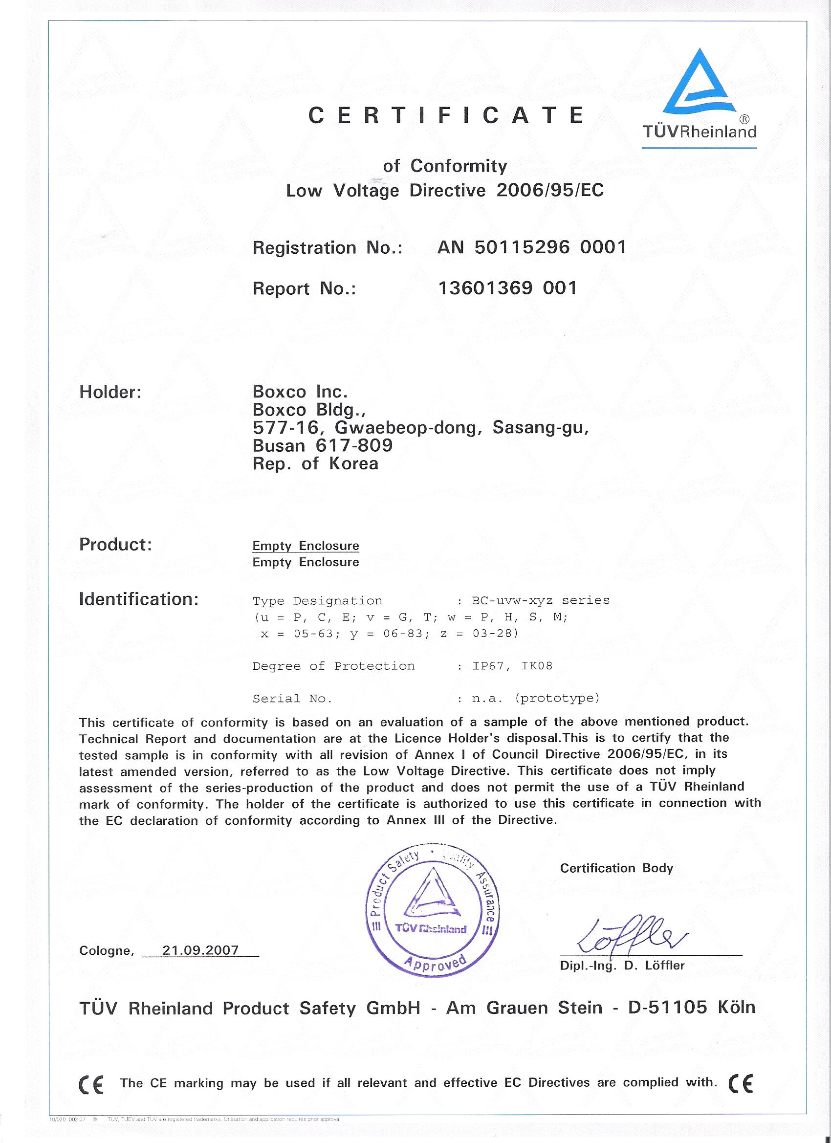 接线盒ip67证书